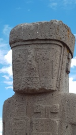 Ponce Monolith, fine carvings all over the surface